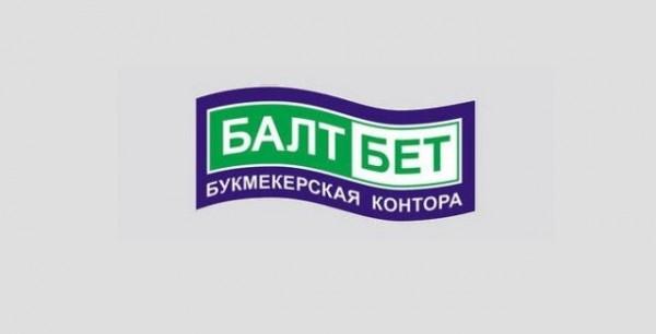 Конторы всероссийские букмекерские