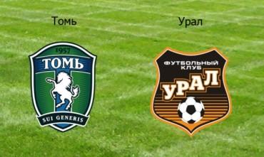 ставки на матч Мордовия Томь