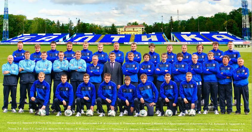 fk-baltika-ofitsialniy-sayt